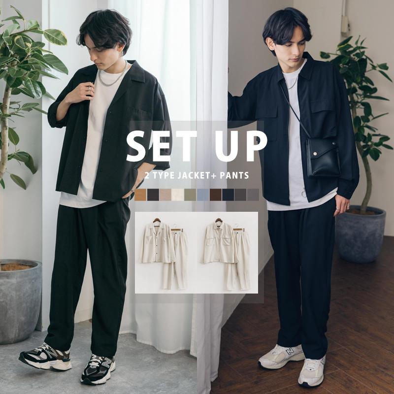 【送料無料】ビッグ長袖ジャケット&テーパードパンツ◆9615