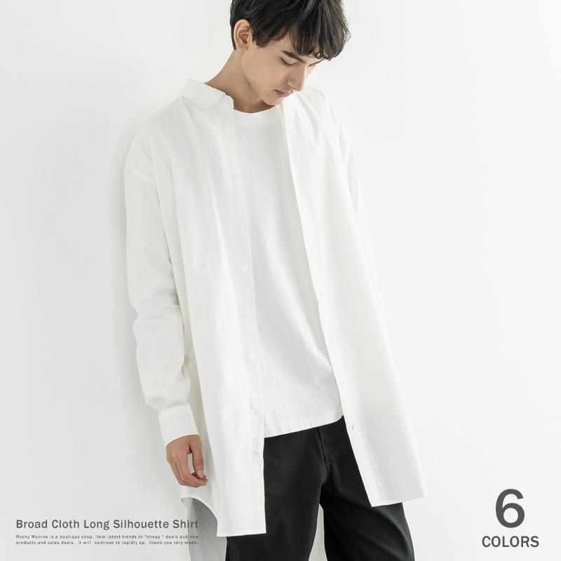 ブロードロングシャツ◆9667
