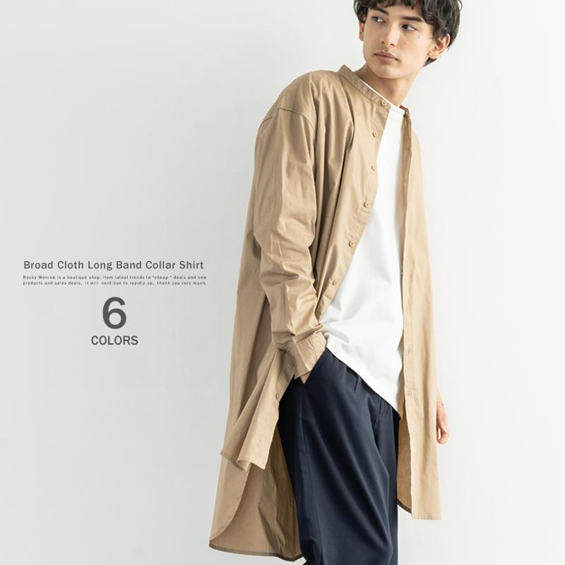 ブロードロングバンドカラーシャツ◆9668