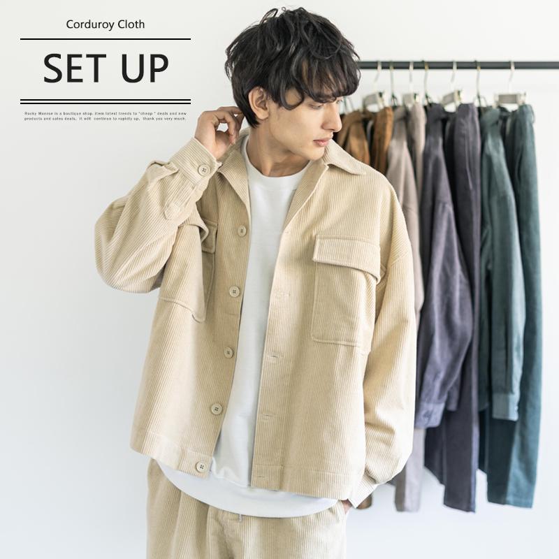 【送料無料】コーデュロイBIGポケットジャケット&ワイドテーパードパンツ◆9745