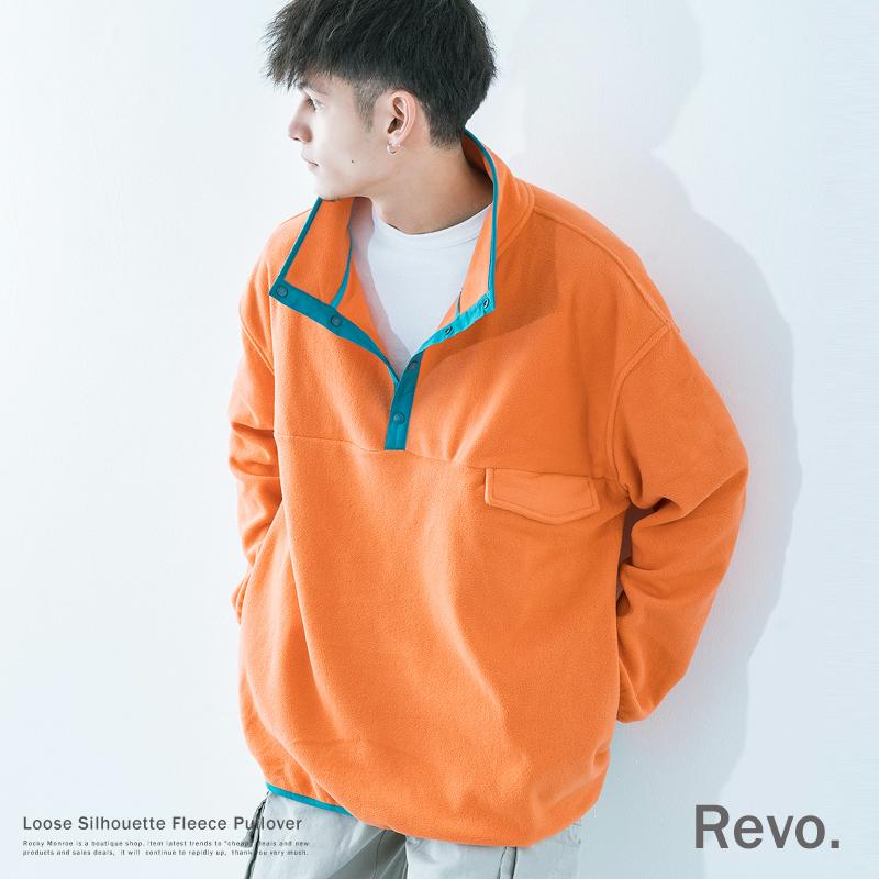 【Revo./レヴォ】ルーズシルエットプルオーバースタンドカラーフリース◆9762