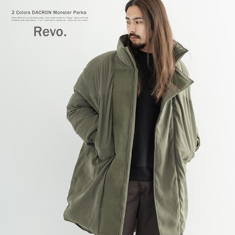 【送料無料】【Revo./レヴォ】DACRON モンスターパーカー/フードなし◆9780