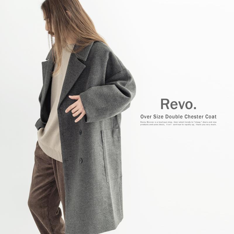 【送料無料】【Revo./レヴォ】オーバーサイズダブルチェスターコート◆9781