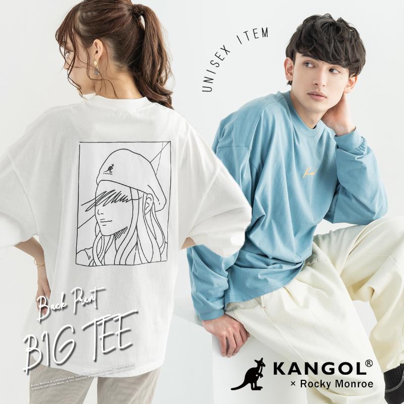 【KANGOL】×【Rocky Monroe】別注 バックプリントビッグロンT【ゆうパケット送料無料】◆9790