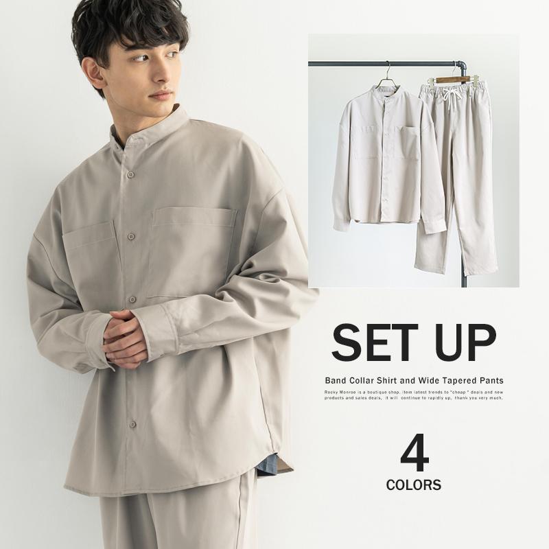 【送料無料】バンドカラーシャツジャケット&ワイドテーパードパンツ◆9842