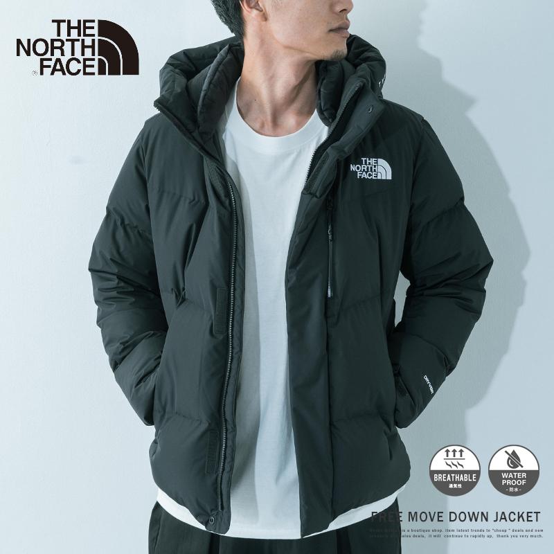 【送料無料】【THE NORTH FACE/ザ・ノースフェイス】FREE MOVE DOWN JACKET◆9845