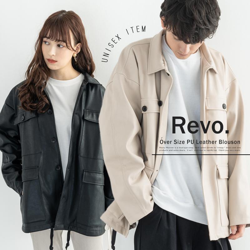 【送料無料】【Revo./レヴォ】オーバーサイズPUレザーブルゾン◆9857