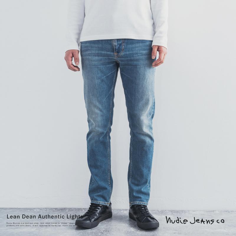 【送料無料】【Nudie Jeans/ヌーディージーンズ】Lean Dean Authentic Lights◆9860