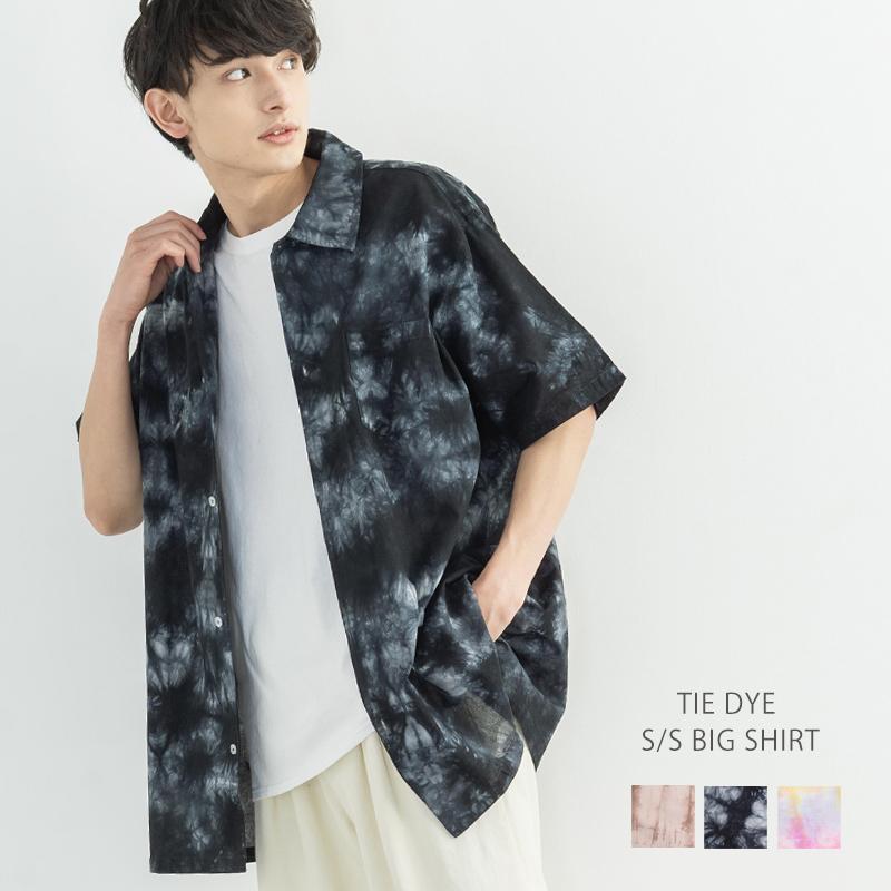 タイダイ半袖BIGシャツ◆9930