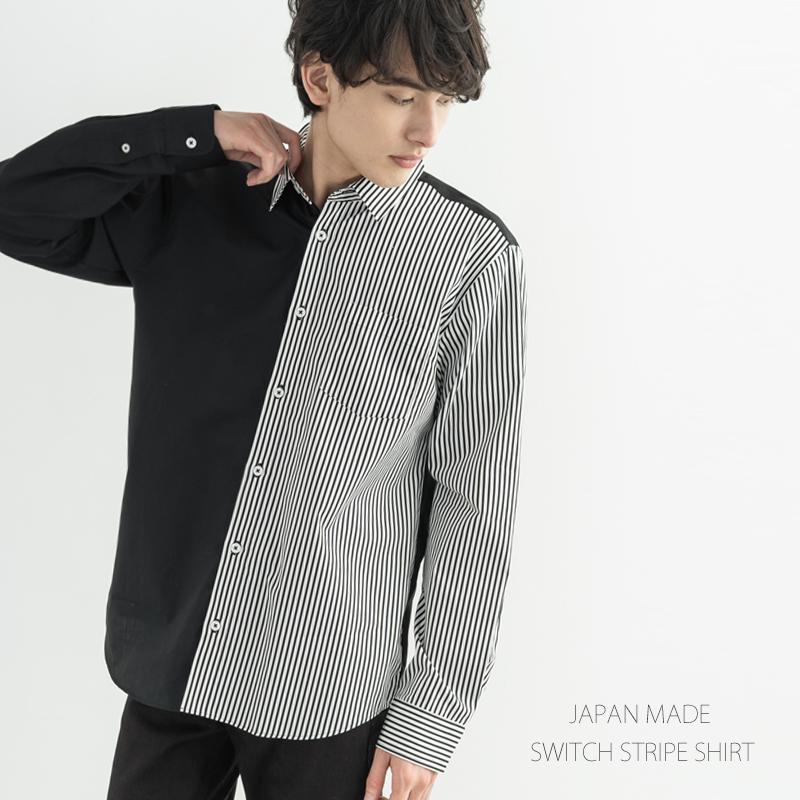 日本製/国産 無地ストライプ切替レギュラーカラーシャツ◆9972