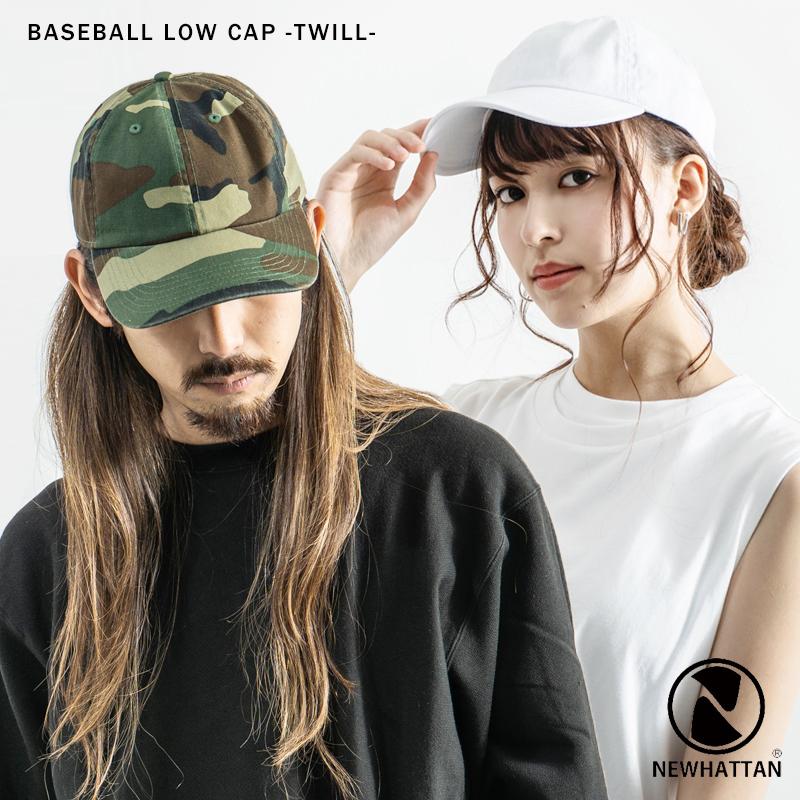 【NEWHATTAN/ニューハッタン】Baseball Low Cap -twill-/ツイルベースボールローキャップ◆9991