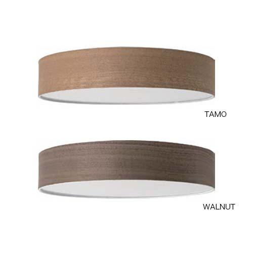 木目が美しく、品の良さが特徴の木材を纏ったLED内蔵型シーリングライト。