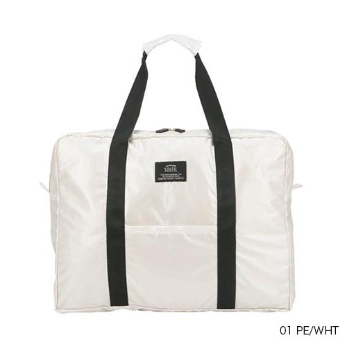軽い素材でコンパクトになる、便利なバッグシリーズのSOLEIL。