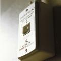 壁面のスイッチパネルをスタイリッシュに変身させるスイッチプレート。