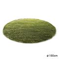 フワフワとした芝の感触が気持ちいい、芝モチーフのラグです。
