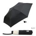 様々な場所や用途で使えるように強度、軽さを考えて作られた折り畳み傘。