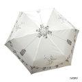 かわいい折りたたみ傘