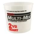 目盛がついてマルチにつかえる樹脂製2.5クォートカップ