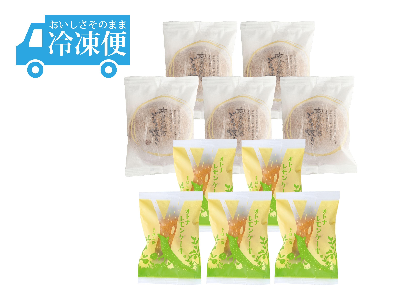 【冷凍】オトナレモンケーキ5・どら焼き5