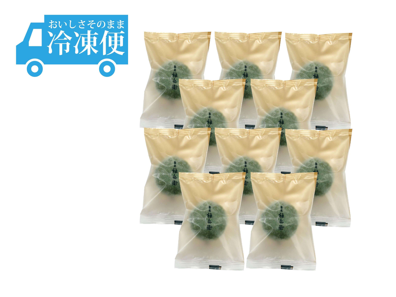 【冷凍】黒さや草餅10
