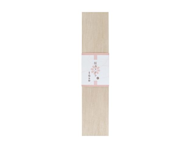 桜カステラパッケージ1
