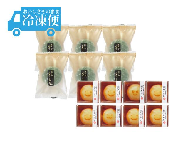 【冷凍】黒さや草餅ピロー6個・福みたらし8個セット