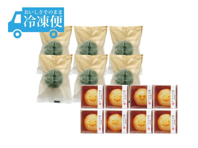 【冷凍】黒さや草餅6・福みたらし8