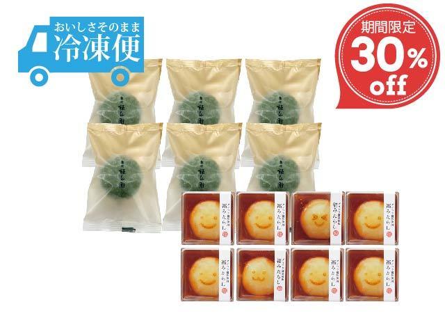 【冷凍】名代草餅6個・福みたらし8個30%off
