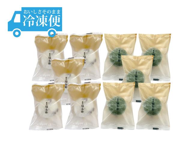 【冷凍】名代草餅5・豆大福5