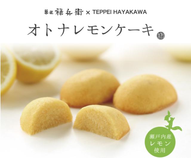 レモンケーキ_カテゴリ画像