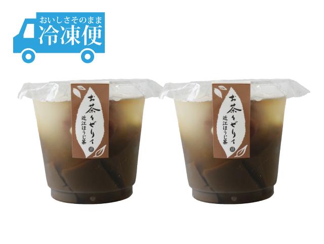 お茶々ゼリィほうじ茶2個