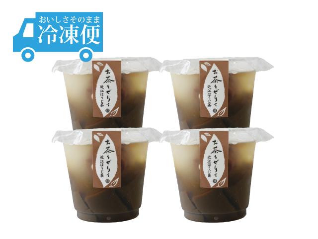 お茶々ゼリィ(近江ほうじ茶)4個