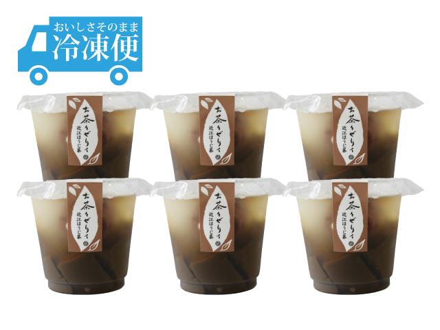 お茶々ゼリィ(近江ほうじ茶)6個