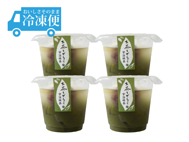 お茶々ゼリィ(宇治抹茶)4個