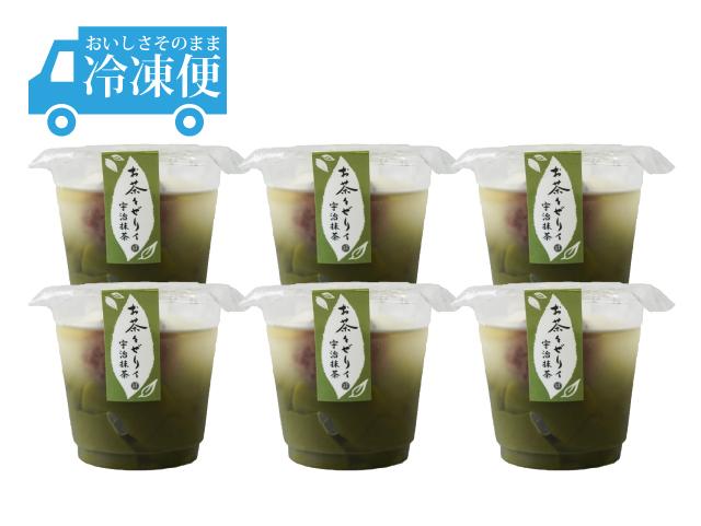 お茶々ゼリィ(宇治抹茶)6個