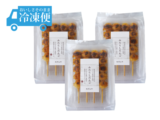 【冷凍】みたらし団子3本入り3パック商品画像