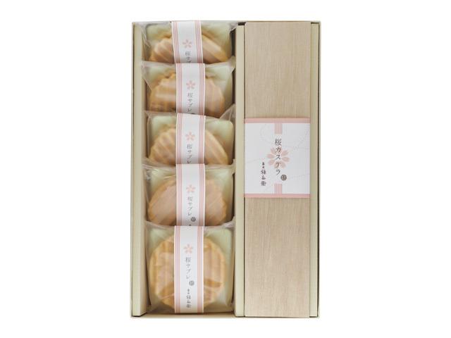 桜サブレ・桜カステラセット