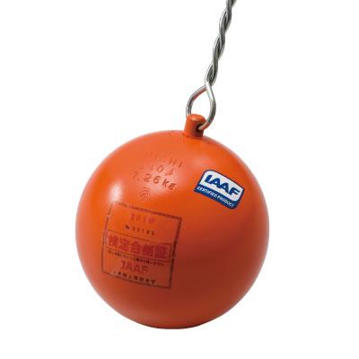 ニシスポーツ(NISHI) ハンマー7.26kg F201