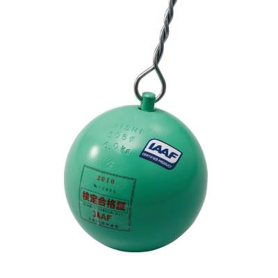 ニシスポーツ(NISHI) ハンマー 6.0kg F241A