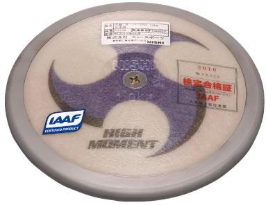 ニシスポーツ(NISHI) 円盤 F333A