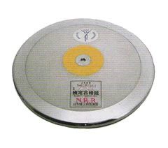女子円盤 デンフィー ユルゲンシュルツ1.0kg <C742>