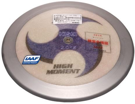 ニシスポーツ(NISHI) 円盤 F331A