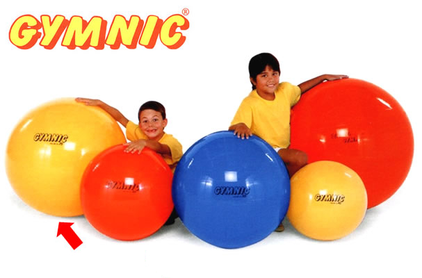 ギムニクボール バランスボール(75cm・黄)