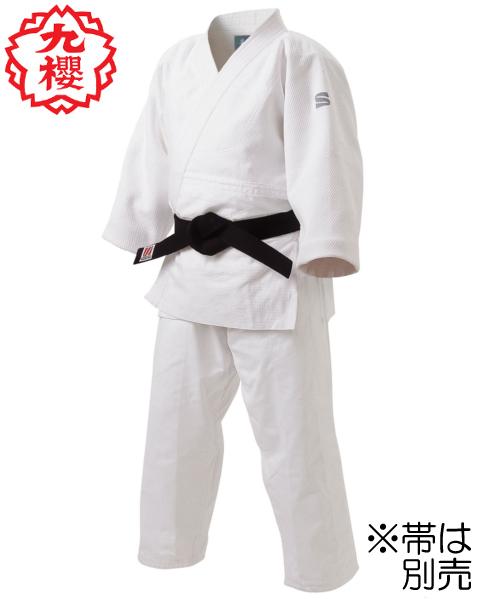 九櫻(九桜)柔道着 特製二重織柔道着 JZ