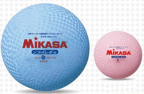 ミカサ ソフトバレーボール 小学生試合球 1.2.3.4年生用