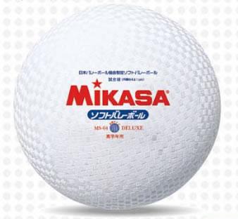 ミカサ ソフトバレーボール 小学生試合球 5.6年生用