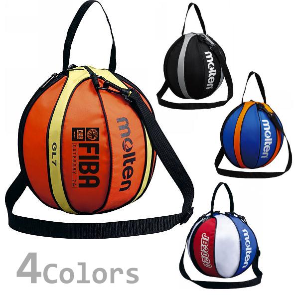 【モルテン・moltenバスケットボール】バスケットボールバッグ1個入れNB10