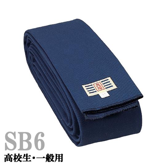 九櫻相撲まわしSB6