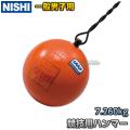 ハンマー 男子用 タングステン入 7.260kg NF203