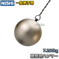 ハンマー投げ 練習用ハンマー 7.260kg NT5605
